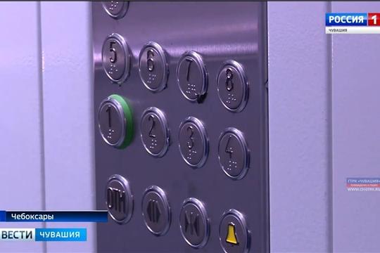 Жильцы двух чебоксарских многоэтажек самостоятельно накопили на новый лифт